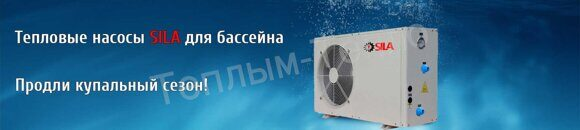 EVI-Spa-Swimming-Pool-Heat-Pump-Banner